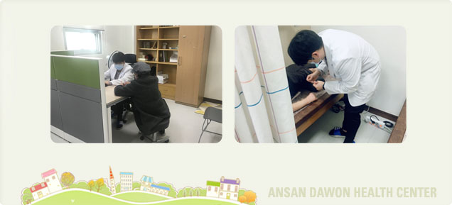ANSAN DAWON HEALTH CENTER